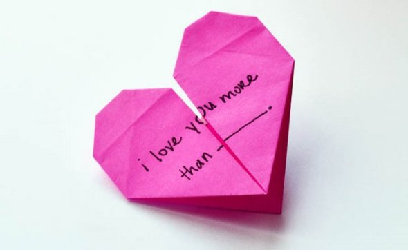 paperheart_type